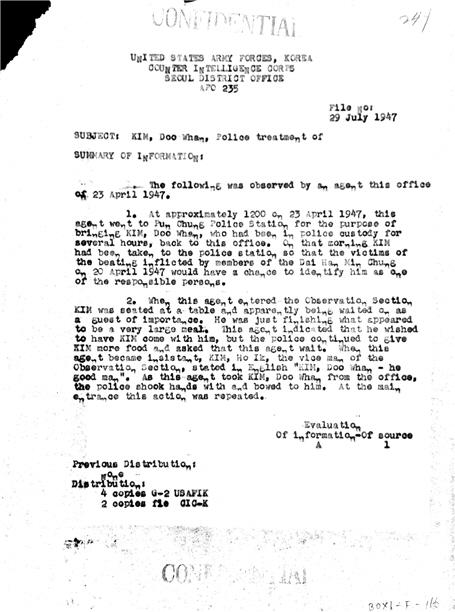당시 경찰이 김두한을 어떻게 비호했는가를 보여주는 문서 중 하나. 그가 청년단을 동원해 테러를 저지른 혐의로 경찰에 체포되었는데, 많은 음식이 제공되었고, 경찰 간부는 그를 좋은 사람이라고 했다는 내용이 보인다.