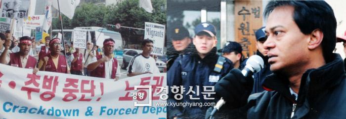 2000년대 중반 서울·경기·인천 이주노조 위원장 직무대행으로 활동하던 시절의 샤킬. 눈빛이 형형하다.