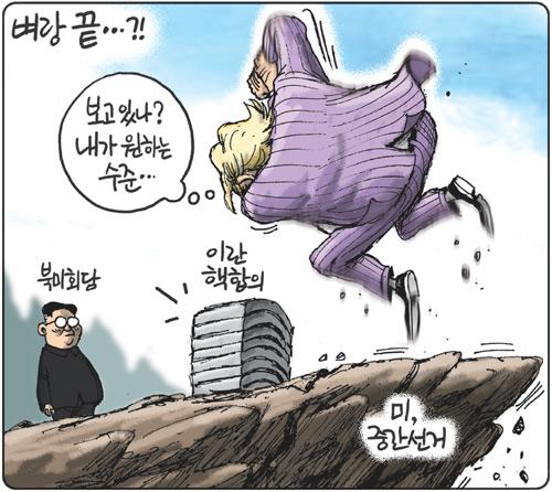 [김용민의 그림마당]2018년 5월 9일