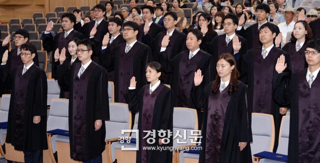 2015년 열린 법학전문대학원(로스쿨) 출신 법관 임명식. 이때 처음으로 로스쿨 출신의 판사임용이 이뤄졌다. 서성일 기자 <a href=mailto:centing@kyunghyang.com>centing@kyunghyang.com</a>