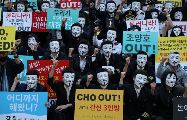 대한항공 직원과 시민들이 지난 4일 서울 세종문화회관 앞에서 조양호 일가 퇴진과 갑질 근절을 촉구하는 시위를 하고 있다. 김영민 기자