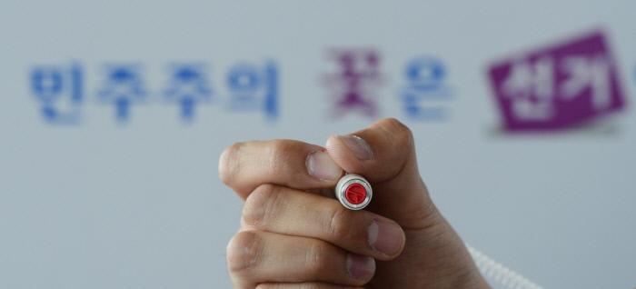 경향신문 자료사진