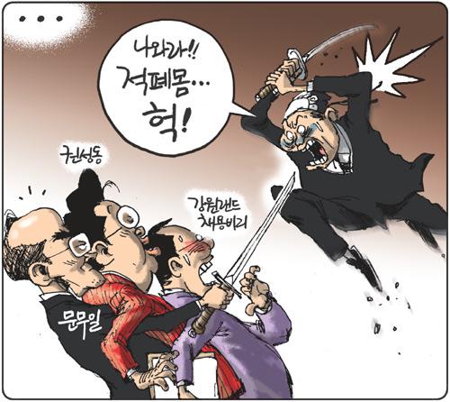 [김용민의 그림마당]2018년 5월 16일