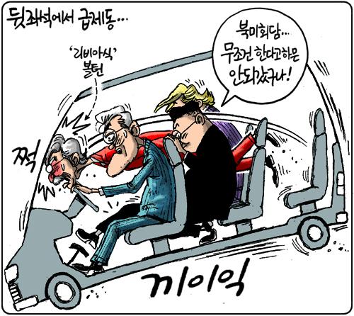 [김용민의 그림마당]2018년 5월 17일