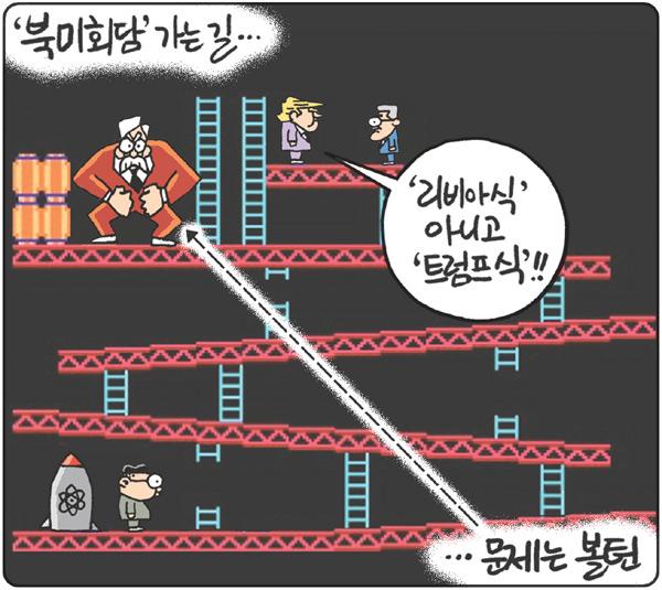 [김용민의 그림마당]2018년 5월 23일
