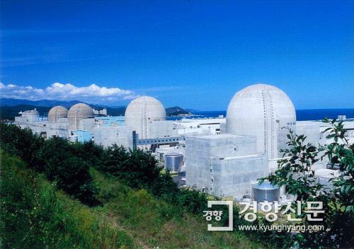 한울원자력발전소. |한국수력원자력홈페이지