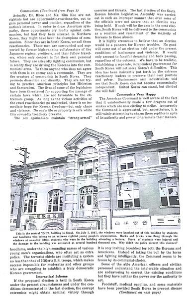 """창문이 깨진 YMCA 건물. '한국의 소리' 신문은 좌익 학생들이 모임을 갖는데, 극우 학생들이 돌을 던지며 습격해서 수십만엔의 피해를 입었다고 보도했다. 그리고 이 사진에 """"경찰은 왜 이들을 체포하지 않는가""""라는 논평을 달았다."""