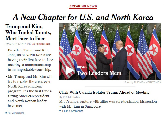 뉴욕타임스 홈페이지 캡처