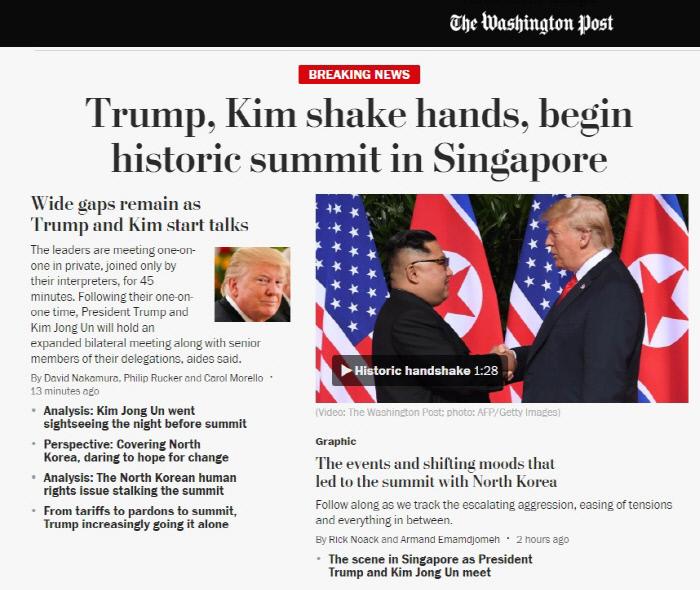 워싱턴포스트 홈페이지 캡처