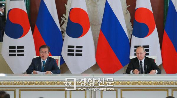 문재인대통령 푸틴대통령과 공동 기자회견
