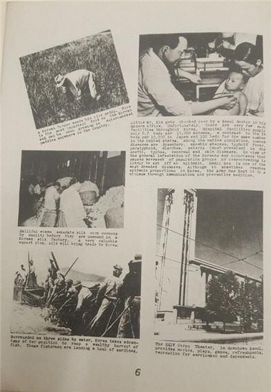 한국을 방문하는 미국인들을 위해 미군정이 만든 책자 'You and Korea'에 있는 비도시 지역과 도시 지역을 대표하는 사진. 비도시 지역에서는 쌀농사와 면화 재배, 어업을 대표적인 산업으로 보여주고 있다. 이 책자는 한국이 매우 불편한 곳이니 많은 기대를 품고 방문하지 말라는 내용이 주를 이루고 있다.