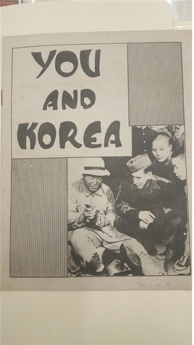 한국을 방문하는 미국인들을 대상으로 발간한 'You and Korea'의 표지.