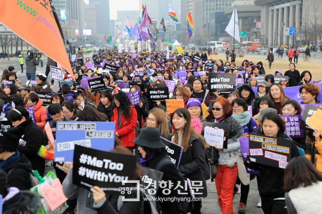 지난 3월 서울 광화문광장에서 열린 '3·8 세계여성의 날 기념 한국여성대회'에 참석한 시민들이 성평등 실현을 촉구하며 행진하고 있다. 정지윤 기자