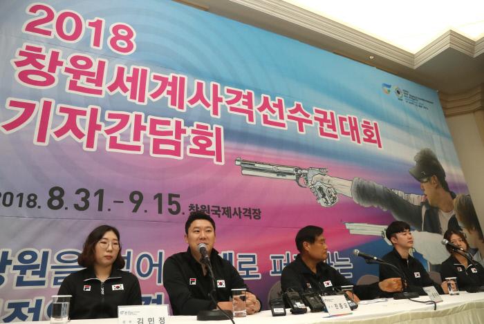 Image result for Press Center