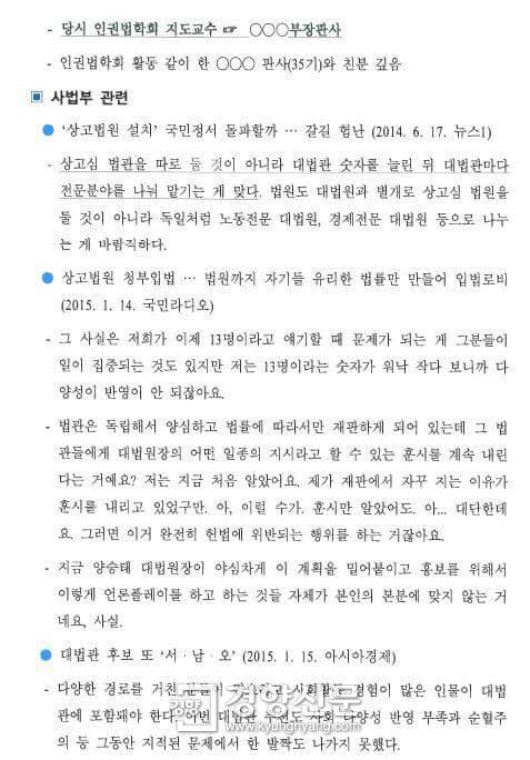 출처 박주민 더불어민주당 의원 페이스북