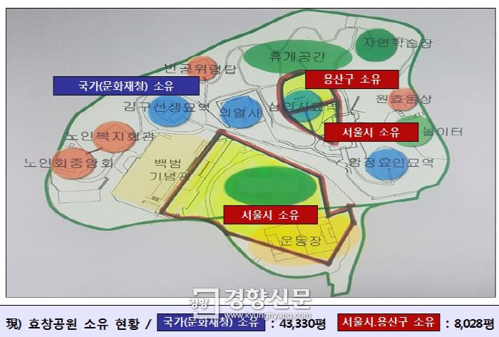 보훈처 제공
