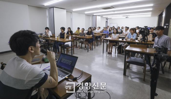 칼럼니스트 위근우씨가 '인생수업'에서 '프로불편러는 세상에 필요한 존재일까'를 주제로 강연을 하고 있다. 이준헌 기자 ifwedont@kyunghyang.com