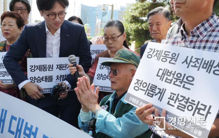 일제 강제동원 피해자 이춘식(98) 할아버지가 22일 서울 서초동 대법원 앞에서 열린 기자회견에서 박수를 치고 있다. 이날 '강제동원 문제해결과 대일과거청산을 위한 공동행동' 주최로 열린 회견 참가자들은 양승태 대법원의 강제동원 피해소송 관련 '재판거래' 의혹을 규탄하고 전원합의체 심리재개에 앞서 피해자에 대한 공식사죄와 책임자 사퇴 및 처벌을 요구했다. 강윤중 기자