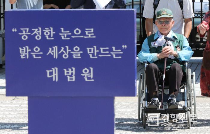 일제 강제동원 피해자 이춘식(98) 할아버지가 22일 서울 서초동 대법원 앞에서 대법원의 재판거래 규탄 및 일제 강제동원 피해소송 전원합의체 심리재개에 대한 긴급 기자회견 후 탄원서를 제출하기 위해 민원실로 향하고 있다. 강윤중 기자