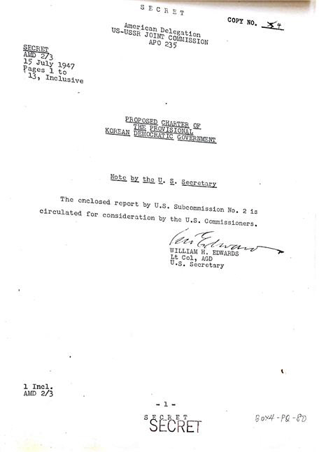 제2차 미소공동위원회의 소련 측 대표단에 제출된 미국의 임시조선민주정부 헌장 초안. 여운형 암살 나흘 전이다.