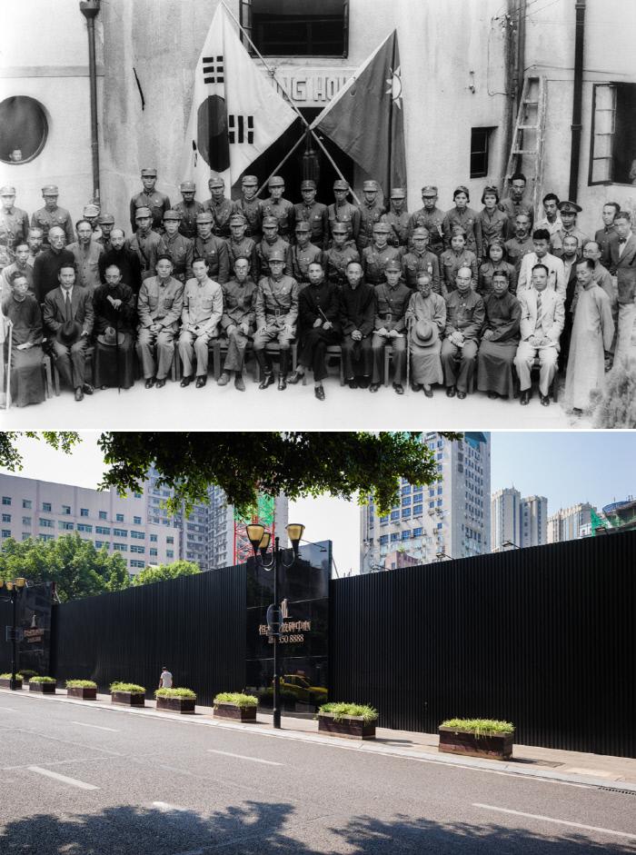 1940년 9월 한국광복군 총사령부가 성립전례식을 열고 공식 출범(위 사진)한 장소에는 현재 주상복합 건물 공사와 함께 총사령부 복원 작업이 이뤄지고 있다.<br />국사편찬위 전자사료관·김동우 사진작가 제공