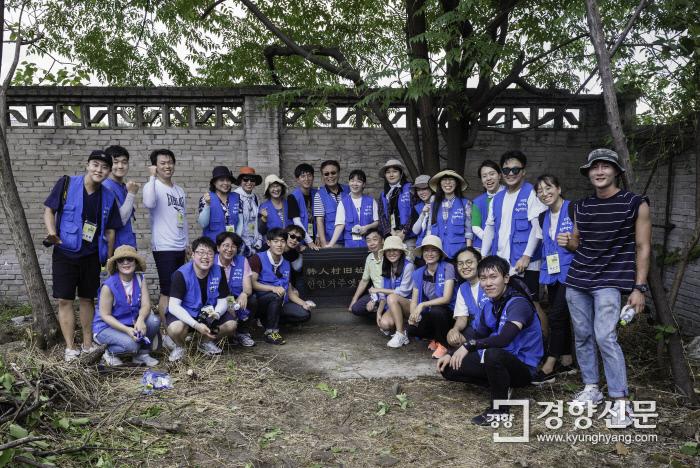 지난달 19일 중국 충칭시 투차오 한인촌에서 '한인거주옛터' 표지석 앞을 가리는 수풀을 정리한 독립대장정 대원들이 작업을 마친 뒤 웃고 있다.  김동우 사진작가 제공