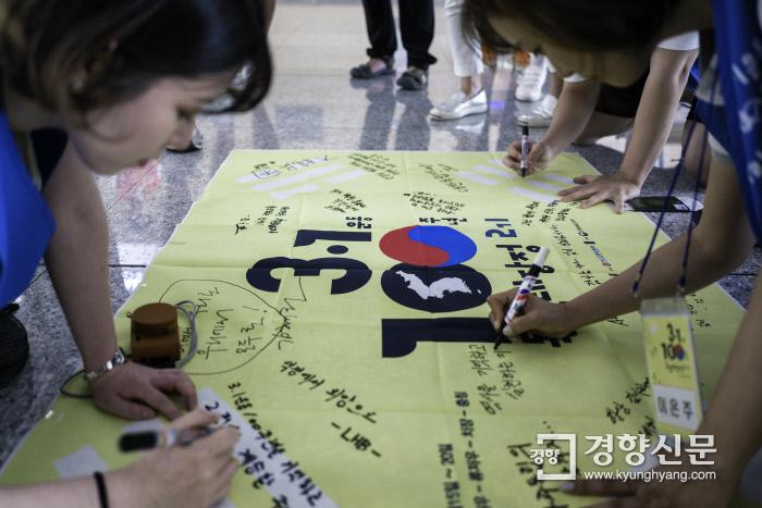 지난 달 20일 독립대장정을 마친 뒤 귀국한 인청공항에서 메시지를 적고 있는 참가자들 . 김동우 사진작가 제공
