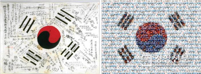 대한민국 광복 후 4개월여가 지난 1946년 1월10일 한국광복군 제3지대 제2구대원들은 그들이 바라는 나라의 염원을 담아 태극기(왼쪽)에 서명했다. 72년이 흐른 지난 8월 '3·1운동 100주년 기념사업추진위원회'의 독립대장정에 참가한 이형배씨가 이들을 기억하는 여정에 나선 시민들의 모습을 모아 태극기를 만들었다. 국사편찬위 전자사료관·이형배씨 제공