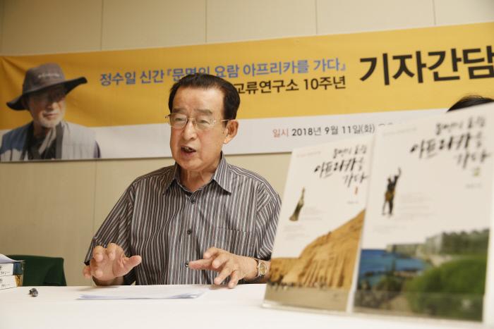 정수일 한국문명교류연구소 소장이 11일 서울 중구의 한 식당에서 <문명의 요람 아프리카를 가다> 출간 기자간담회를 열고 있다. 창비 제공