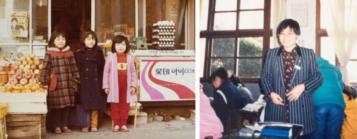 <b>세 자매 중 막내</b> 1970년대 부모가 운영하던 부산 대신동 수정상회 앞에서 언니들과 함께 나란히 선 임은정 검사(왼쪽 사진 중 오른쪽)와 부산 대신여중 졸업 때 모습.