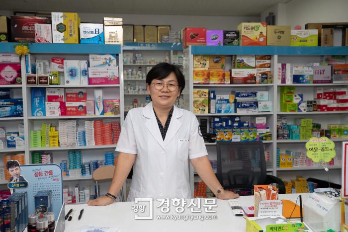 경기도에서 약국을 운영하고 있는 탈북약사 이혜경 박사 / 우철훈 선임기자