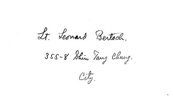 버치가 손으로 쓴 명함.