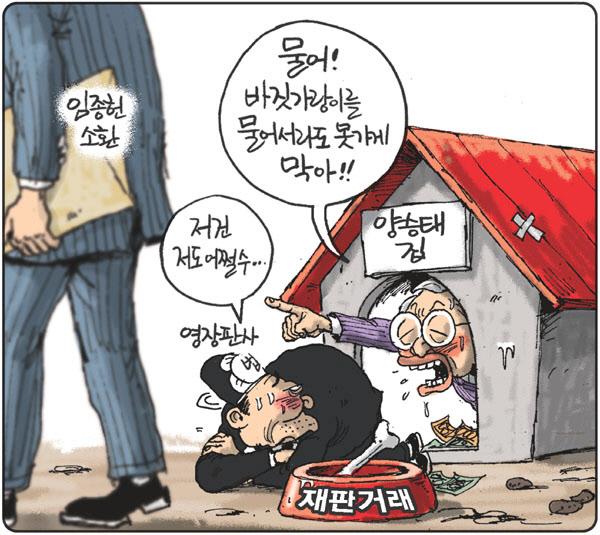 [김용민의 그림마당]2018년 10월 12일