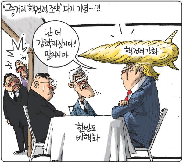 [김용민의 그림마당]2018년 10월 22일