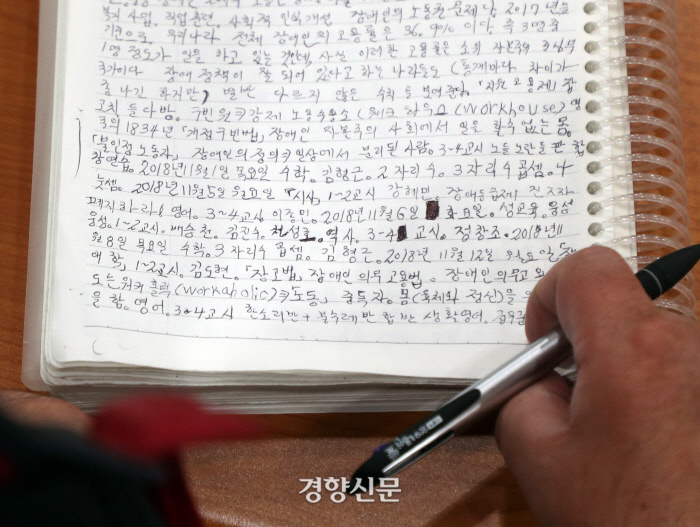 김명학씨가 영어수업이 끝난 뒤 교실에 남아 그날 배운 것을 공책에 기록하고 있다. /강윤중 기자