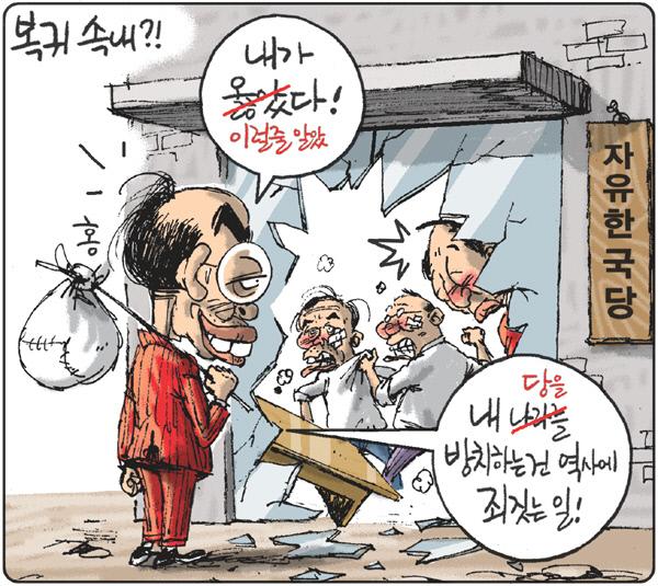 [김용민의 그림마당]2018년 11월 21일