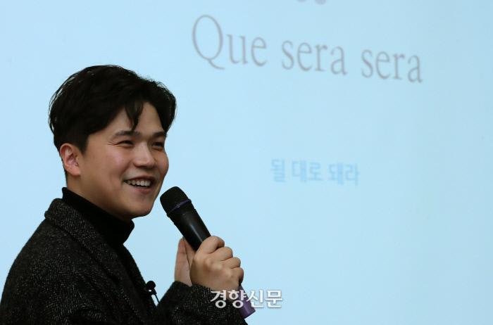 베스트셀러 <하마터면 열심히 살 뻔 했다>의 저자 하완 작가가 20일 서울 중구 경향신문사에서 열린 11월 인생수업에서 '인생, 열심히 살지 않아도 돼'를 주제로 강의하고 있다. 하완 작가는 노력하지 않고 덜 하는 것만으로도 삶의 많은 부분이 해결될 수 있다고 제안했다.   권도현 기자 lightroad@kyunghyang.com