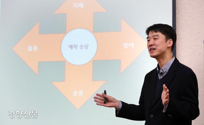 '관계를 읽는 시간'의 저자인 문요한 정신과의사가 서울 중구 경향신문에서 12월 인생수업 '관계의 건강한 거리를 지키는 법'에 대해 강의하고 있다. / 권도현 기자 lightroad@kyunghyang.com