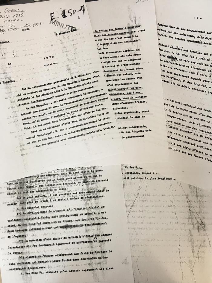서영해와 프랑스 외무부 아주국장 면담 결과를 기록한 문서.