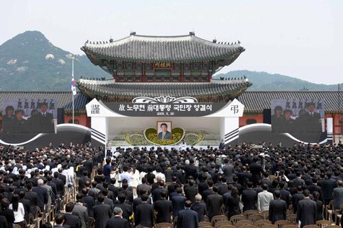 고 노무현 전 대통령 국민장 영결식이 2009년 5월 29일 경복궁에서 거행되고 있다./연합뉴스