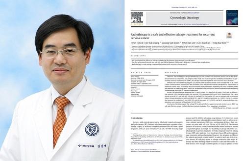 김용배 교수의 이번 연구결과는 미국부인암학회 저널 'Gynecologic Oncology' 최신호에 게재됐다.