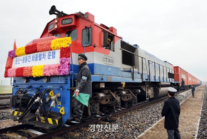 2007년 12월 11일  경기도 파주시 문산읍 문산역을 출발한 화물열차가 개성시 봉동리 판문역으로 들어오고 있다. / 사진공동취재단