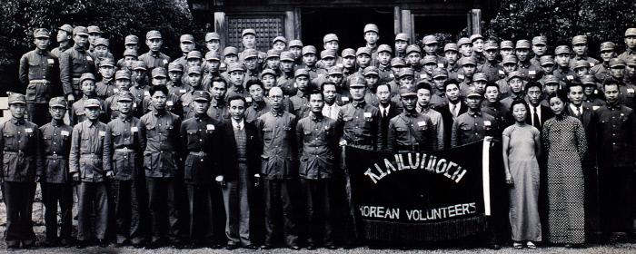 1938년 10월10일 중국 한커우에서 조선의용대 창립 당시 촬영한 기념사진. 국가보훈처 제공