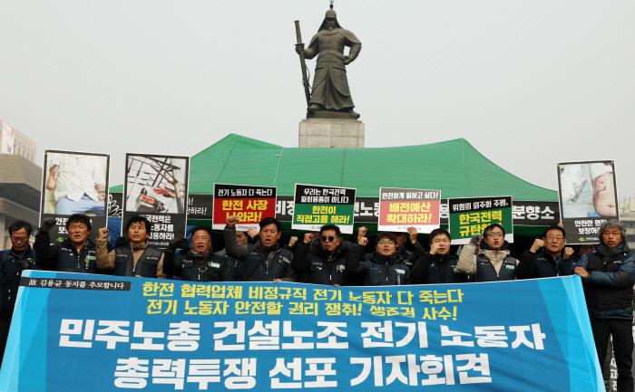 <b/>아직 사라지지 않은 '위험의 외주화'  15일 오전 서울 광화문광장에 마련된 김용균씨 분향소 앞에서 민주노총 건설노조 전기노동자들이 '위험의 외주화'에 반대하는 기자회견을 열고 있다. 서성일 기자 centing@kyunghyang.com