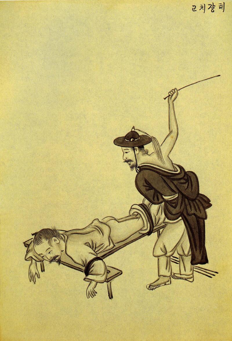 태장을 받는 모습을 그린 기산 김준근의 '조선풍속도'.  강간미수를 저질러도 이렇게 80~10대 가량의 매를 맞은 뒤 유배형을 당했다.  숭실대박물관