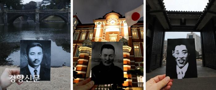 <b>표지석도 없는 항일투쟁의 그 자리…그래도 역사는 살아있다</b> 조선에서 3·1운동이 횃불처럼 번지자 도쿄에서도 애국지사들의 반일활동이 이어졌다. 의거 현장의 현재 모습에 당시 애국지사들의 사진을 놓고 찍었다. 1924년 1월5일 김지섭 의사가 폭탄 3개를 던진 일본 왕궁인 '고쿄' 입구 니주바시 다리, 1921년 2월16일 양근환 의사가 친일파 민경식을 처단한 도쿄역 호텔, 1932년 1월8일 이봉창 의사가 일왕을 향해 폭탄을 던진 고쿄 남쪽 사쿠라다문(왼쪽부터).  도쿄 | 김창길 기자 cut@kyunghyang.com