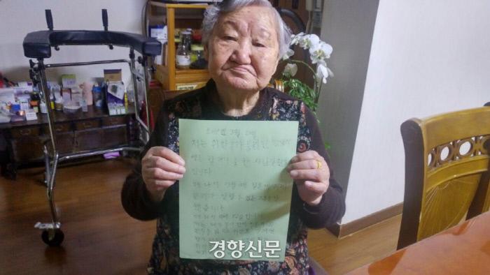 【韓国】慰安婦が天皇陛下に手紙「あなたの真心からの謝罪を願います」