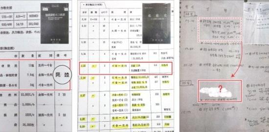 경향신문이 입수한 5·18 당시 공군 수송기 관련 비밀문건들. 1981년 6월 육군본부가 작성한 3급 비밀문건 '소요진압과 그 교훈'(왼쪽)에는 5월25일 '김해∼광주' 수송기 기록 옆에 '시체'라고 적혀 있다. 8개월 뒤인 1982년 2월 육군본부가 편찬한 '계엄사'(가운데)에 실린 5월25일 수송기 기록에는 '김해∼광주' 운항 기록이 삭제됐다. 공군이 1980년 5월21일부터 29일까지 작성한 '5·18 광주소요사태 상황전파자료'(오른쪽)에는 5월25일만 운송 화물 목록이 없다.