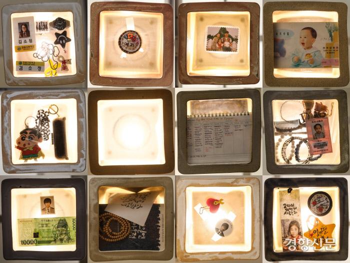 안산 4.16 기억전시관에 희생자 가족들이 기증한 물건들. 이준헌 기자 ifwedont@kyunghyang.com