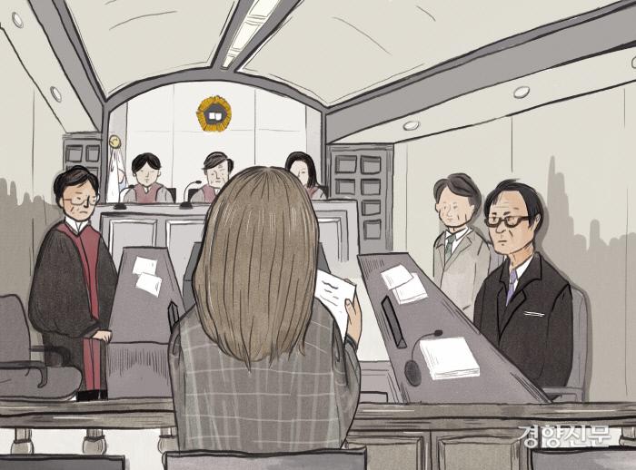 경향신문 자료사진. 이아름 콘텐츠기획자 areumlee@kyunghyang.com